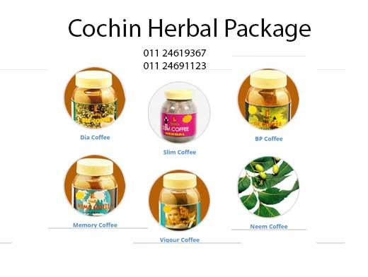 We make use of Ancient Herbal System. This means minimal procedures and no side effects, maximum results.Are you afraid that insensitive doctors might not understand your state of mind? We give you peace of mind. http://www.cochinherbals.co - by COCHIN HERBALS PVT. LTD., South Delhi
