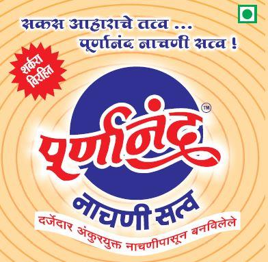 Purnanand Nachni Satva is manufactured from the healthy Raagi. There are various benefits of Ragi. It helps in Weight loss and is quite rich in Calcium. No other cereal is even close to the Calcium content of Ragi.   If you looking to repla - by Simant Udyam, Pune