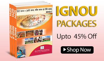 Gullybaba Publication House (P) Ltd. Offering IGNOU MA Hindi(MHD) Second Year Help Books Combo-MHD1   MHD5  MHD7-MHD Help Books for IGNOU Courses. We provide many services to Customer:- 1. Home Delivery with Cash on Delivery in all over Ind - by Gullybaba Publishing House Pvt. Ltd., Delhi