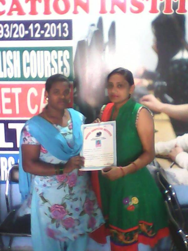 Miss Gaytri  certify the computer diploma from 2010