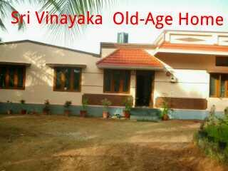 SRI VINAYAKA CHARITABLE TRUST (REG..)         .SERVICES PROVIDED;- >Specialised Home Health Care,  >physiotherapy & oil massage  >Demetia care, .Stroke Recovry  >Senior Citizen free health camps  >Eye camp , , Health Awareness prigram  >Com - by Sri Vinayaka Charitable Trust, Bangalore