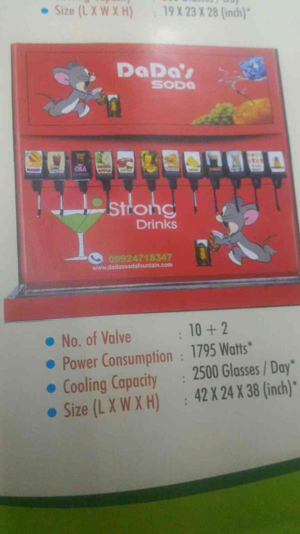 10+2 valve soda making machine  power consumption : 1795 watts  cooling capacity : 2500 glasses per day size (LXWXH) : 42X24X38 (inch)