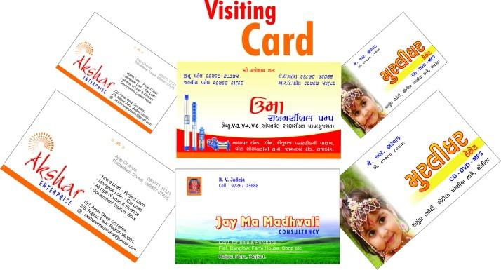 visiting card screen & offset printing - by Joystick Offset, Rajkot