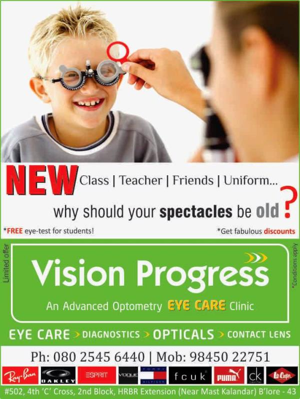 Optical shops in Bangalore