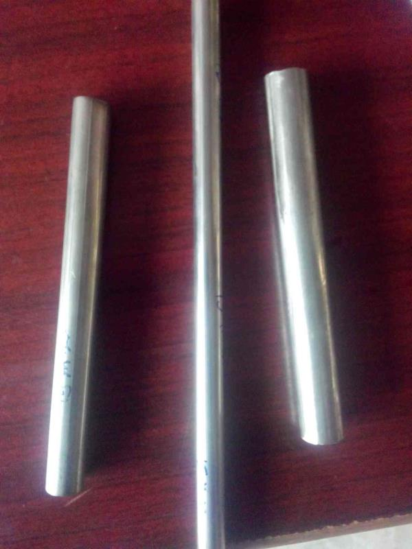 we are leading manufacturer and supplier of S S pipe in Rajkot. - by Prayag Metal, Rajkot