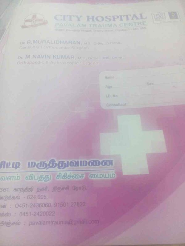 Hospital in Dindigul - by City Hospital 9150127822, Dindigul