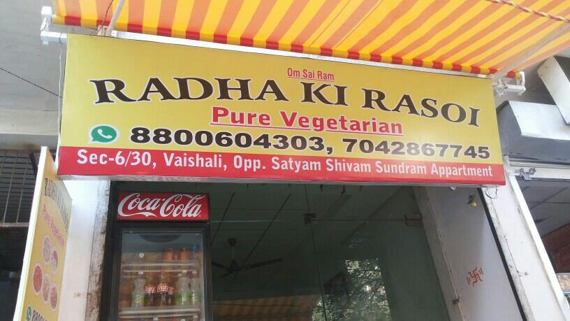 the best restaurant in vaishali ghaziabad. - by Radha Ki Rasoi, Ghaziabad