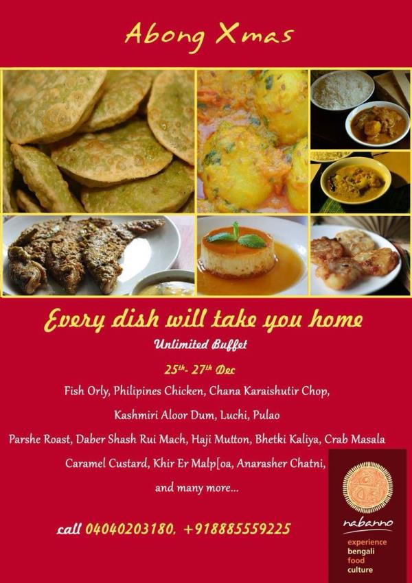Dear foodies wish you all merry Christmas. Make this Christmas really special with some rare delicacies from Bengal. Visit Nabanno during the 3 day long food festival starting today. You may opt for the lavish buffet spread or can choose from our wide variety of our ala carte menu. Call 04049203180 for details