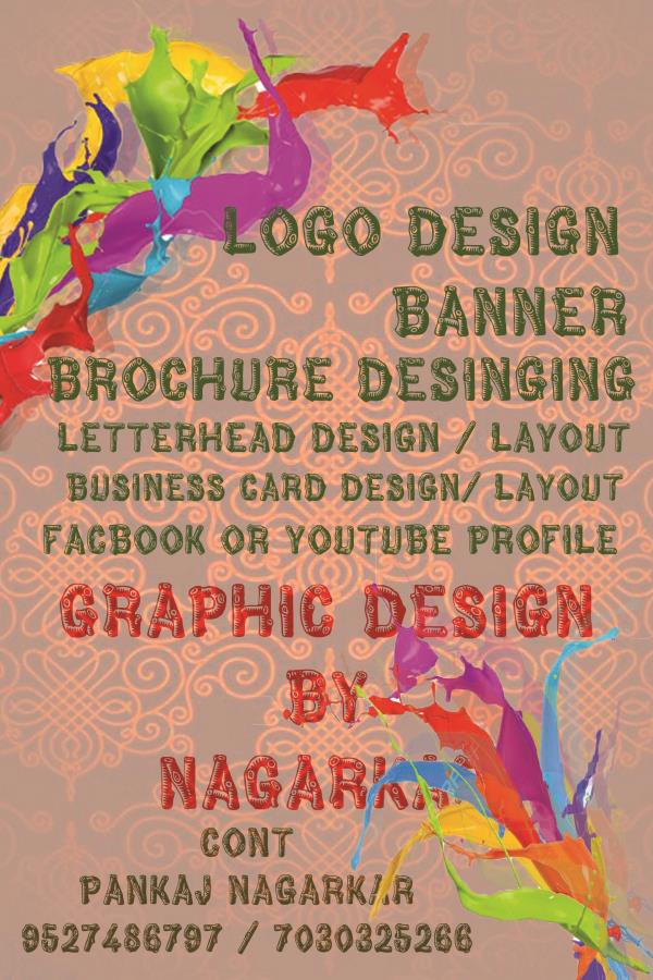 i am graphic designer  we are also doing video editing & sound editing - by nagarkar, mumbai