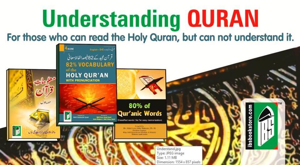 Asslamualaikum WW !!! Greetings of the day from Charag E Rah Publication Trust !!!! Let's read the Quran with better understanding !!! - by Charagerah Publication Trust, Srinagar