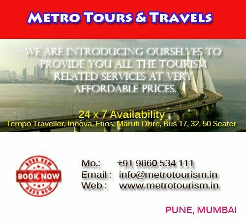 Book Now - by MetroTourism, Maharashtra