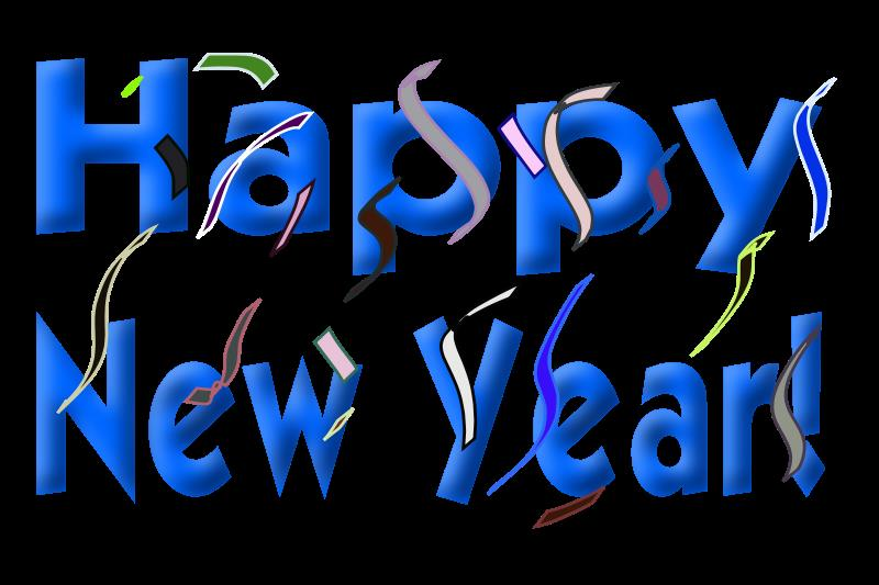 My Wishes for u Happiness deep down within.  Serenity with each sunrise.  Success in each facet of ur life.  Family beside u.Happy New Year - by Jai Sachidanand Computer Education, Bareilly