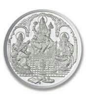 Silvera is the best dealers of selling and buying of silver coins online - by Silvera, No.36/49, Salai Vinayagar Koil Street, Chennai