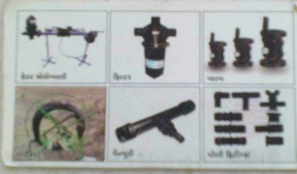 We are leading manufacturer of irrigation system parts in rajkot  - by Om Irritec, Rajkot