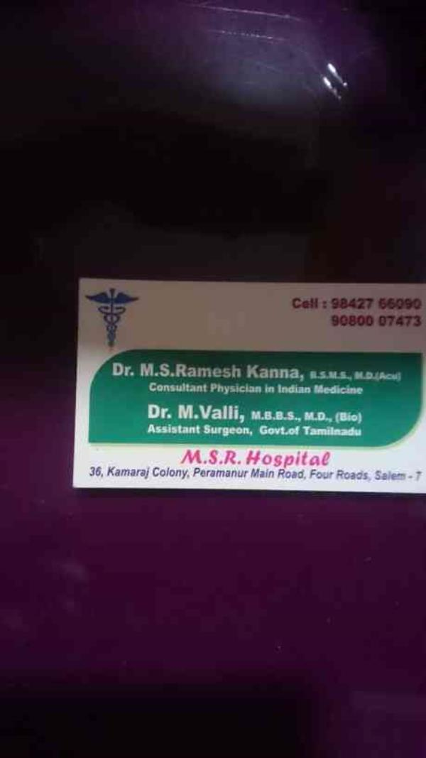 best treatment in venerial and skin disease like hepise simplex  - by Msr Hospital, Salem