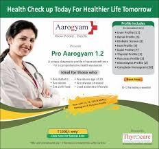 Thyrocare lab Mumbai Present.... Preventive health checkup packages @ Lowest Price with Free home Across India. Please Call 09479936960 Or visit www.thyrocarecheckup.com - by Thyrocare Health Checkup Packages, Gwalior