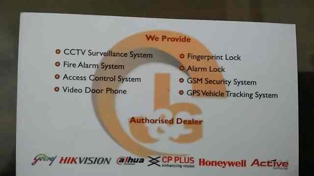 we are leafing dealer of CCTV Surveillance system in Ahmedabad. - by J&G Technologies, Ahmedabad