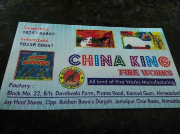Best fire works manufacturer in ahmedabad - by China King Fire Works, Ahmedabad