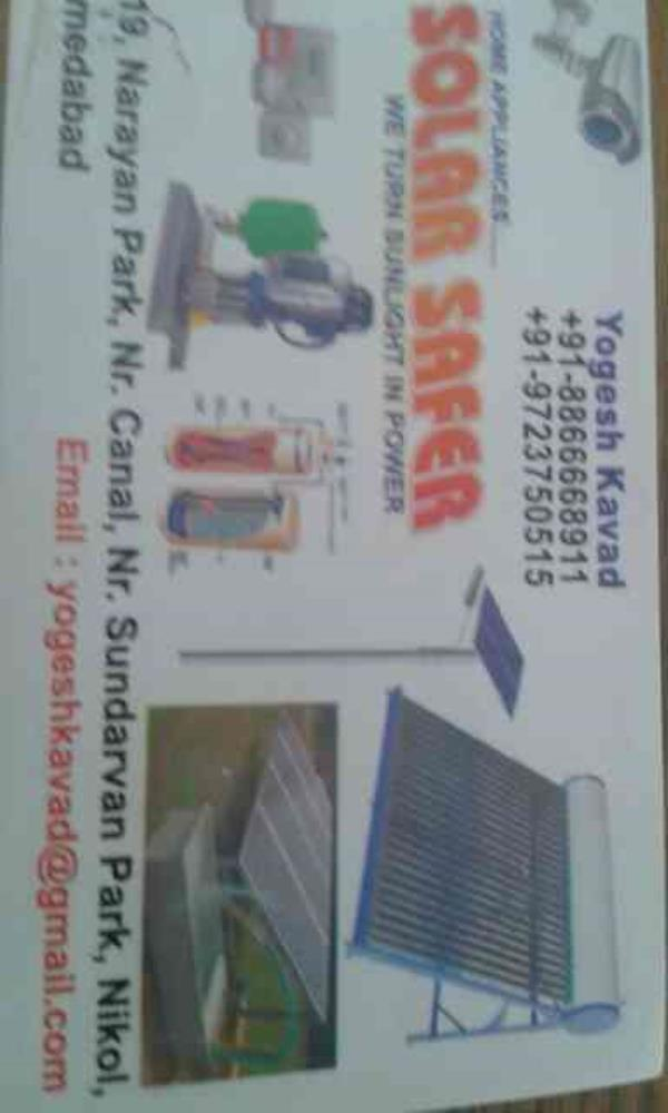 we solar safer are the best solar poeer packs provider company in Ahmedabad. - by Solar Safer, Ahmedabad
