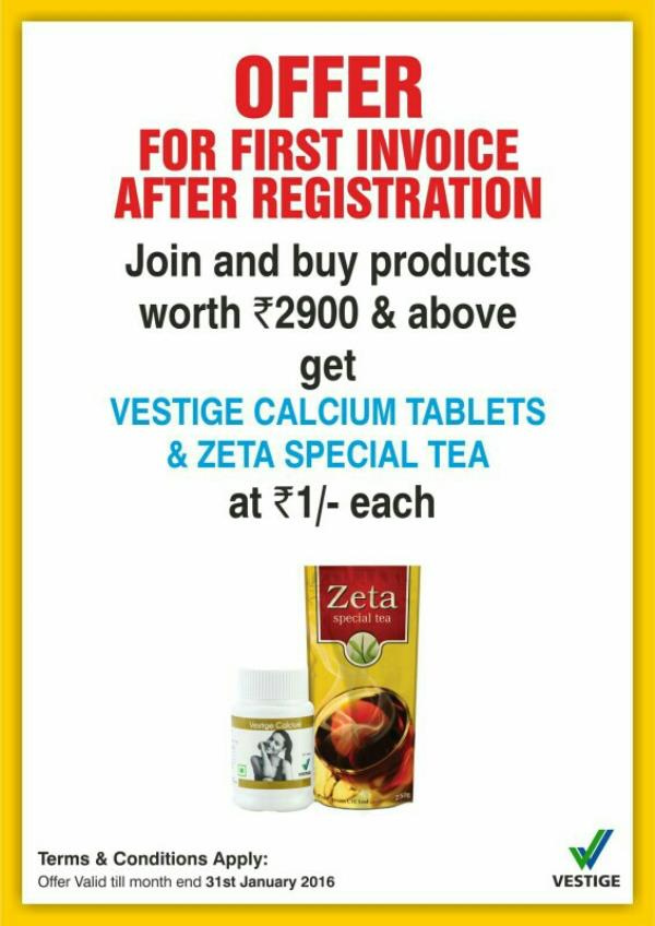 offer of the month on first invoice after registration. join and buy products of rs.2900 and above get vestige calcium tablets & Zeta special tea at rs.1. each - by VESTIGE WISH YOU WEALTH, Amritsar