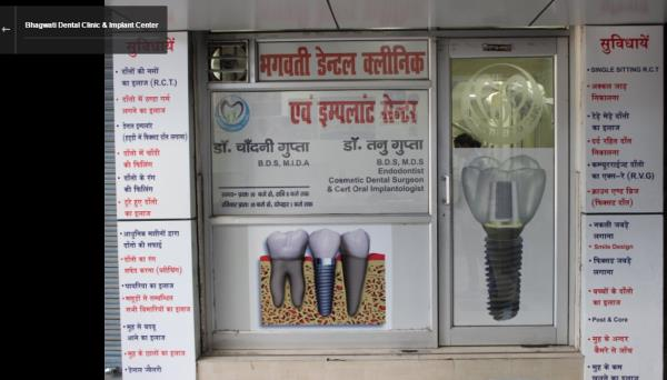 Best Dentist in Haridwar, Best Dental Service in haridwar, Haridwar best Dentist, Haridwar best dental clinc, best dental clinic haridwar, haridwar dental care, dentist in haridwar, dental implant in haridwar, haridwar dental implant, denta - by Bhagwati Dental Clinic & Implant Center ,Best Dental Service in haridwar, Haridwar