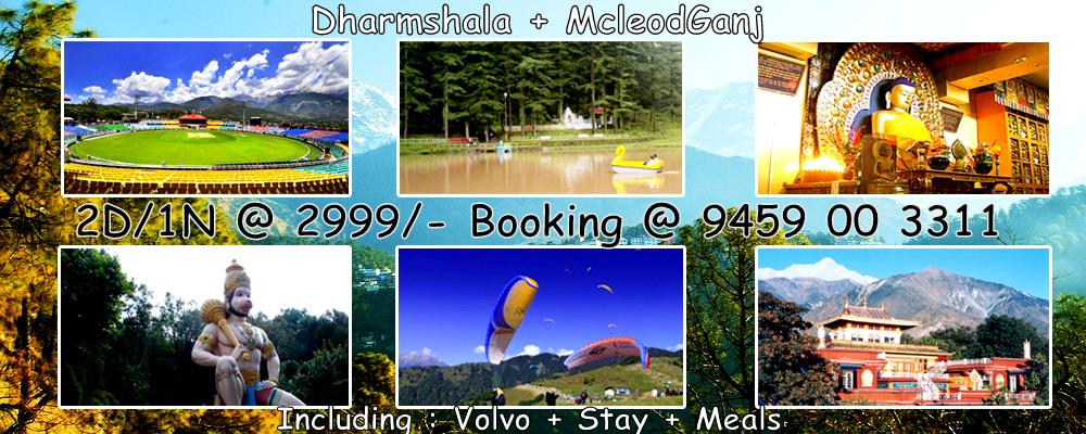 Rock bottom rates for a weekend package for Dharamshala and Mcleodganj at 2999/-. Includes volvo tickets, 3 meals and stay on twin sharing basis. Book now at 9459 00 3311 - by TRIUND JUNCTION : : GuestHouse : : Mcleodganj, dharamshala