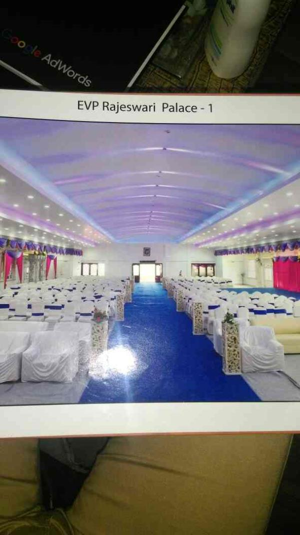 Best Convention Halls - by Evp Convention Hall 8523911111, Chennai