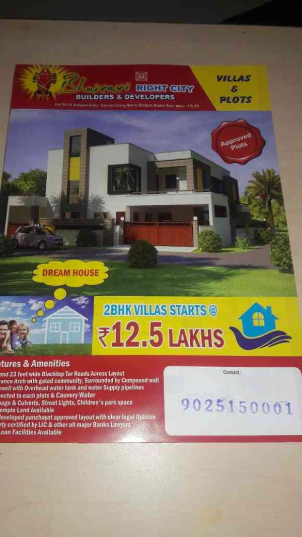 2bhk villas for sale in hosur - by Zeel Housing, Bangalore