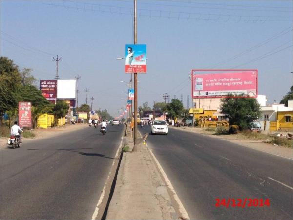 Hoardings on Pune Road - by Elements Media Solutions, Ahmednagar