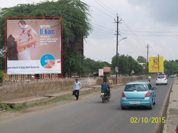 Best Advertising Agency in Ahmednagar - by Elements Media Solutions, Ahmednagar