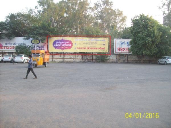 Large Hoardings in Aurangabad - by Elements Media Solutions, Ahmednagar