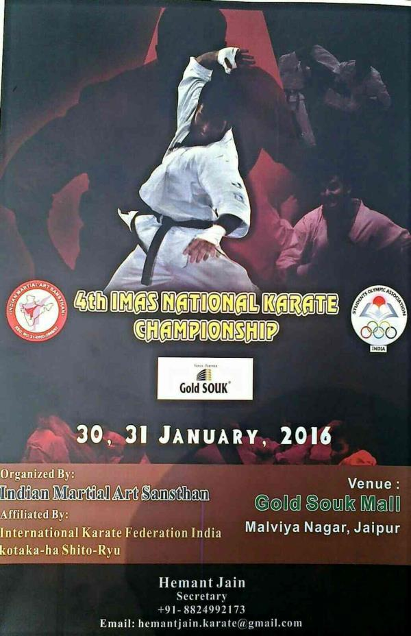 I provide martial art service  & national level tournaments  in jaipur - by Indian Martial Art Sansthan, Jaipur