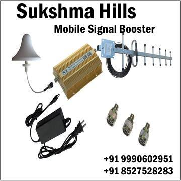 sukshma hills has come up with a solution named Mobile Signal Booster, an electronic device capable enough of enhancing weak signals in order to provide strong signal strength in the specified area. By installing it once you no longer will  - by Mobile Signal Booster|Sukshma Hills Technologies, delhi