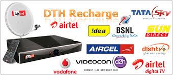 We Offer all Company's DTH Recharges also - by Star Mobile Point, Alta