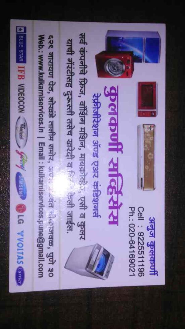 best washing machine repair in pune  - by Kulkarni Services, Pune