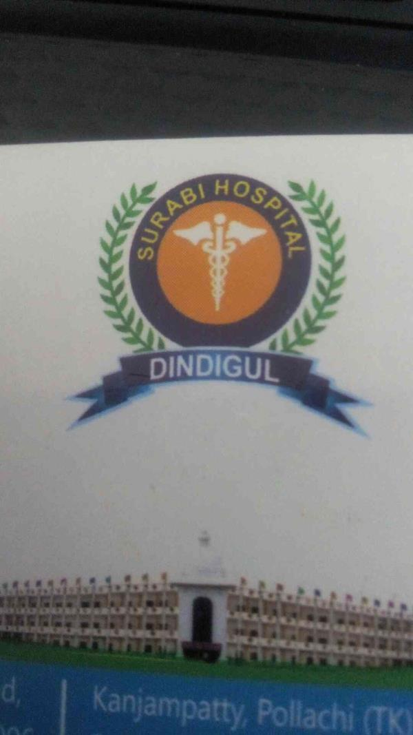 Surabi Groups - by Surabi group of institution, Dindigul