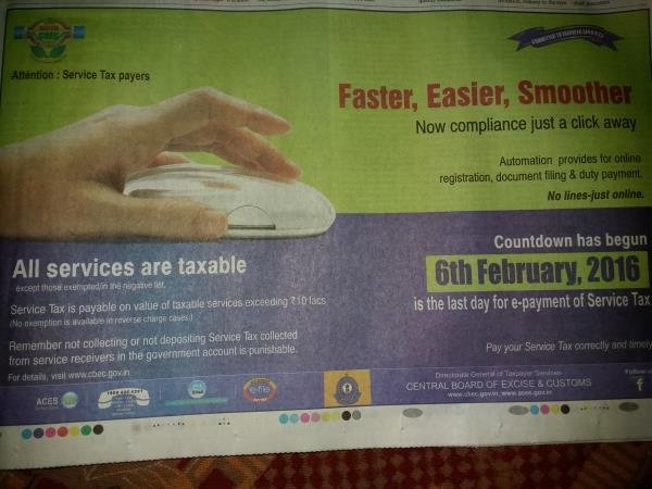 """""""Pay your Service Tax on Time to avoid late fees"""" - by P K JAISWAL & ASSOCIATE, MUMBAI"""