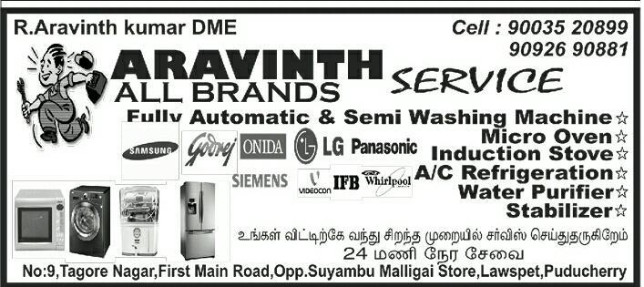 We care your home appliances - by Aravinth Service, Pondicherry