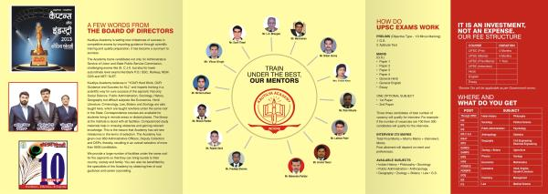 upsc coaching in mp - by Kautilya Academy, Indore