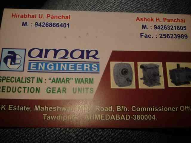 we are manufacture of gear box . - by Amar Engineeeing, Ahmedabad