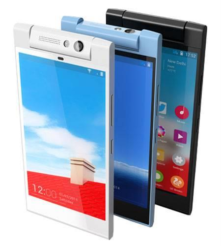 "Gionee Android Phone are Avilable Only at ""'Mobile Wala"""" - by Mobile Wala (The Best Mobile Shoppe), Ajmer"