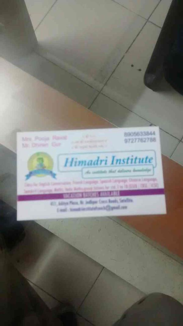 spoken English class with practice knowledge. best English classis in jodhpur cross road call: 9988776655  - by Himadri Institute, Ahmedabad