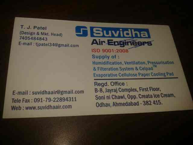 we are manufaxture of air vantilater system - by Suvidha Air , Ahmedabad