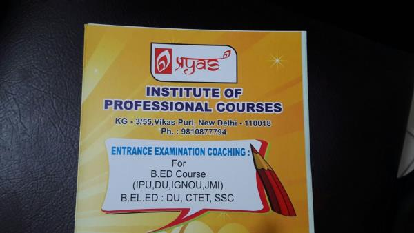 Prayas Institute of Professional Courses - by Prayas, Delhi
