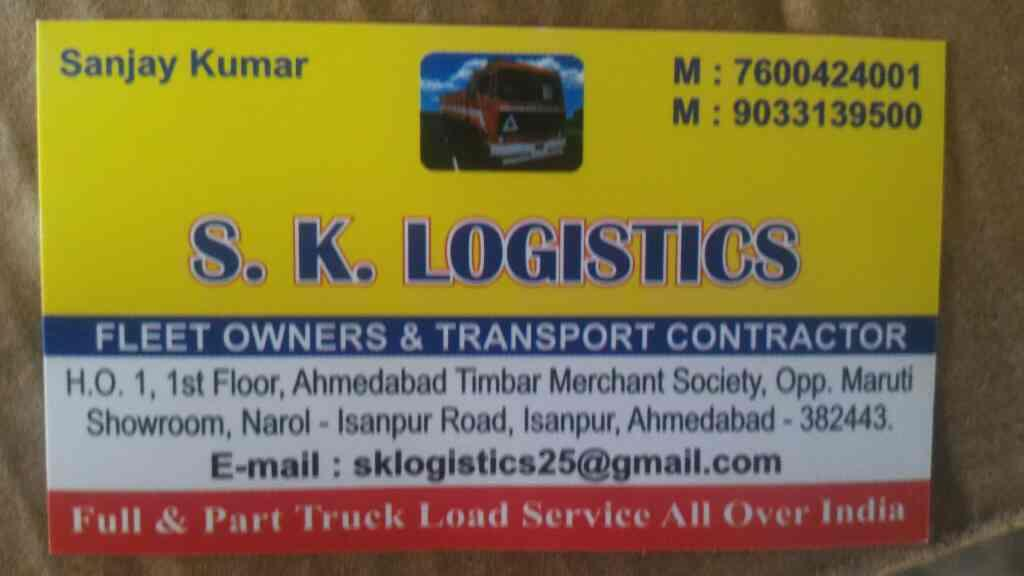 plz contact for any kind of transport services, fleet owners, full and part truck load services, goods transport in ahmedabd to across india  - by S. K. Logistics , Ahmedabad