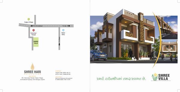 SHREE VILLA-3 - by Shree Hari Developers, Sabarkantha