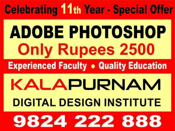 We have kept Adobe #Photoshop course fee too low ( Only Rupees 2500 ) due to anybody can join the course. It is a two months course covers advanced version tools as like digi paint and matte paint with unlimited practice at our #Institute under the supervision of experienced #faculty.