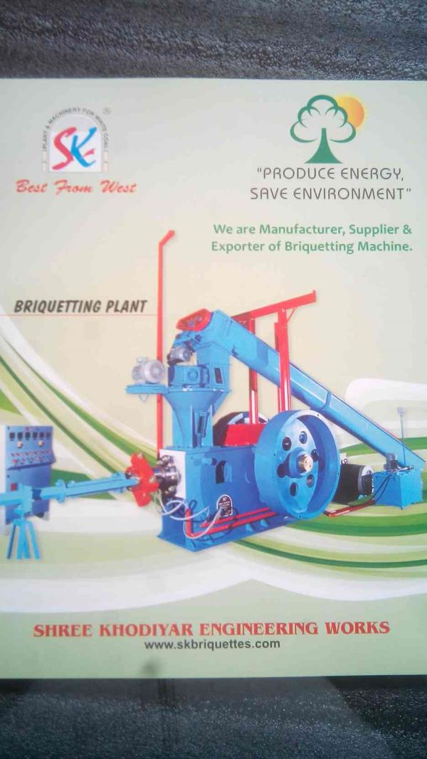 Briquetting Plant Manufacturers in Rajkot - by Shree Khodiyar Engineering Works, Rajkot