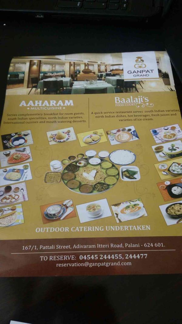 food court in palani - by Ganpat Grand 04545244455, Palani