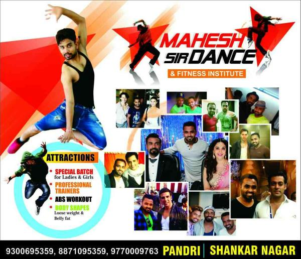 mahesh sir dance institute